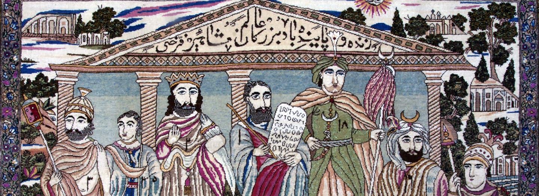 Detail image of Carpet of Great men, Muhammad